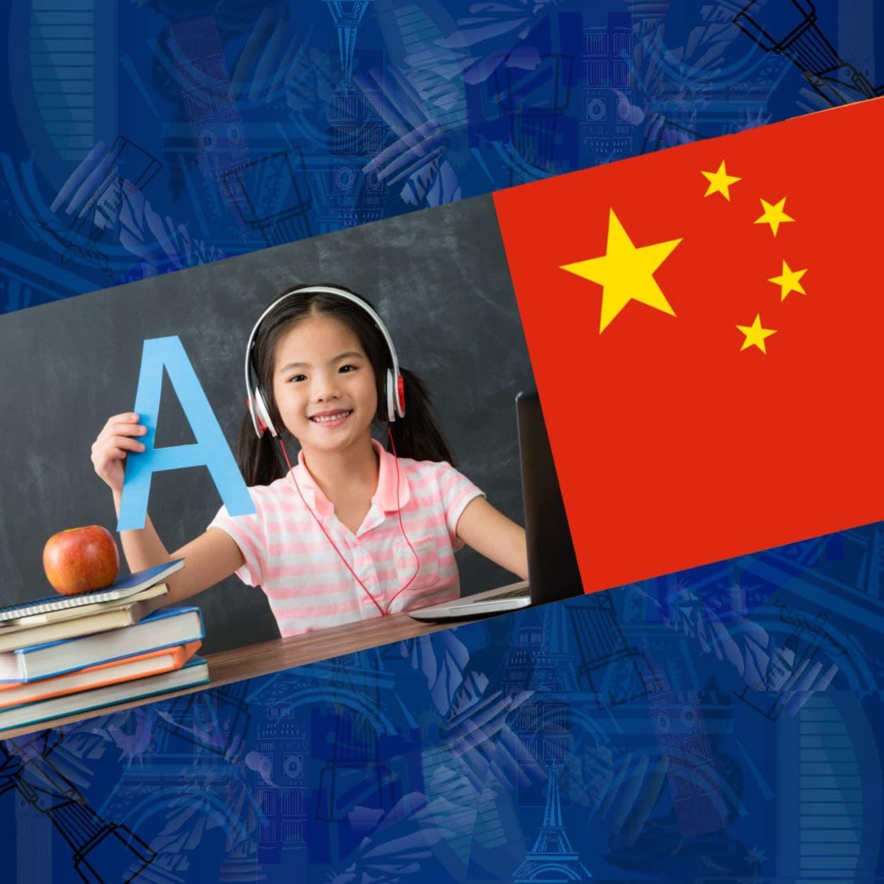 مدرسان زبان در چین