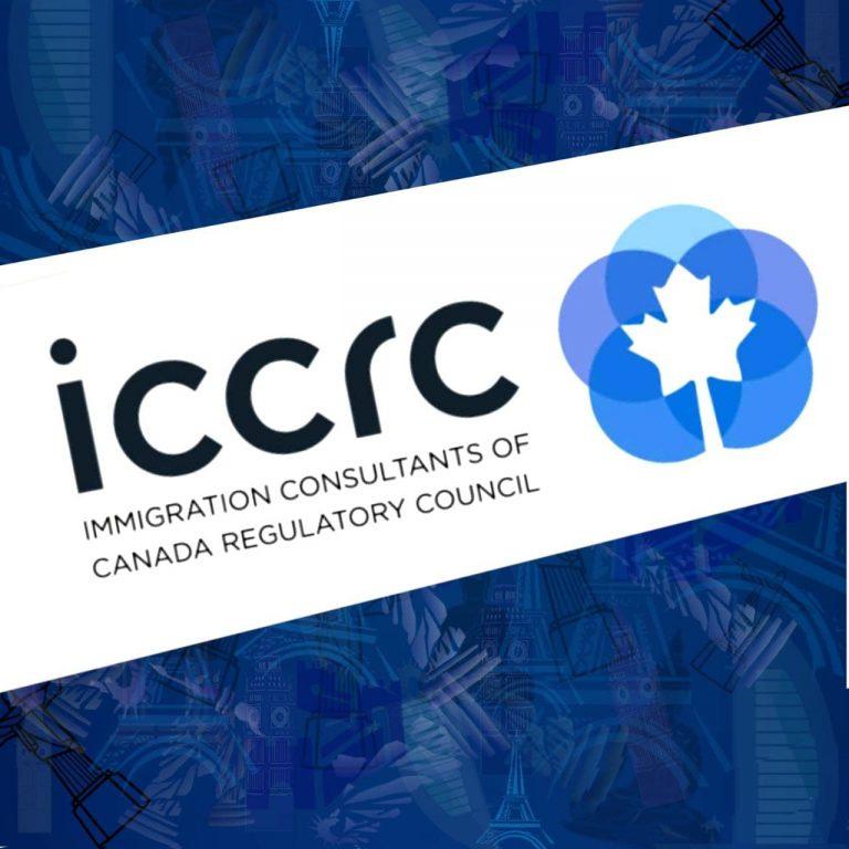 عضویت گروه نیوان-iccrc
